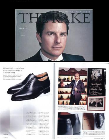 The Artioli footwear loved by Gary Cooper